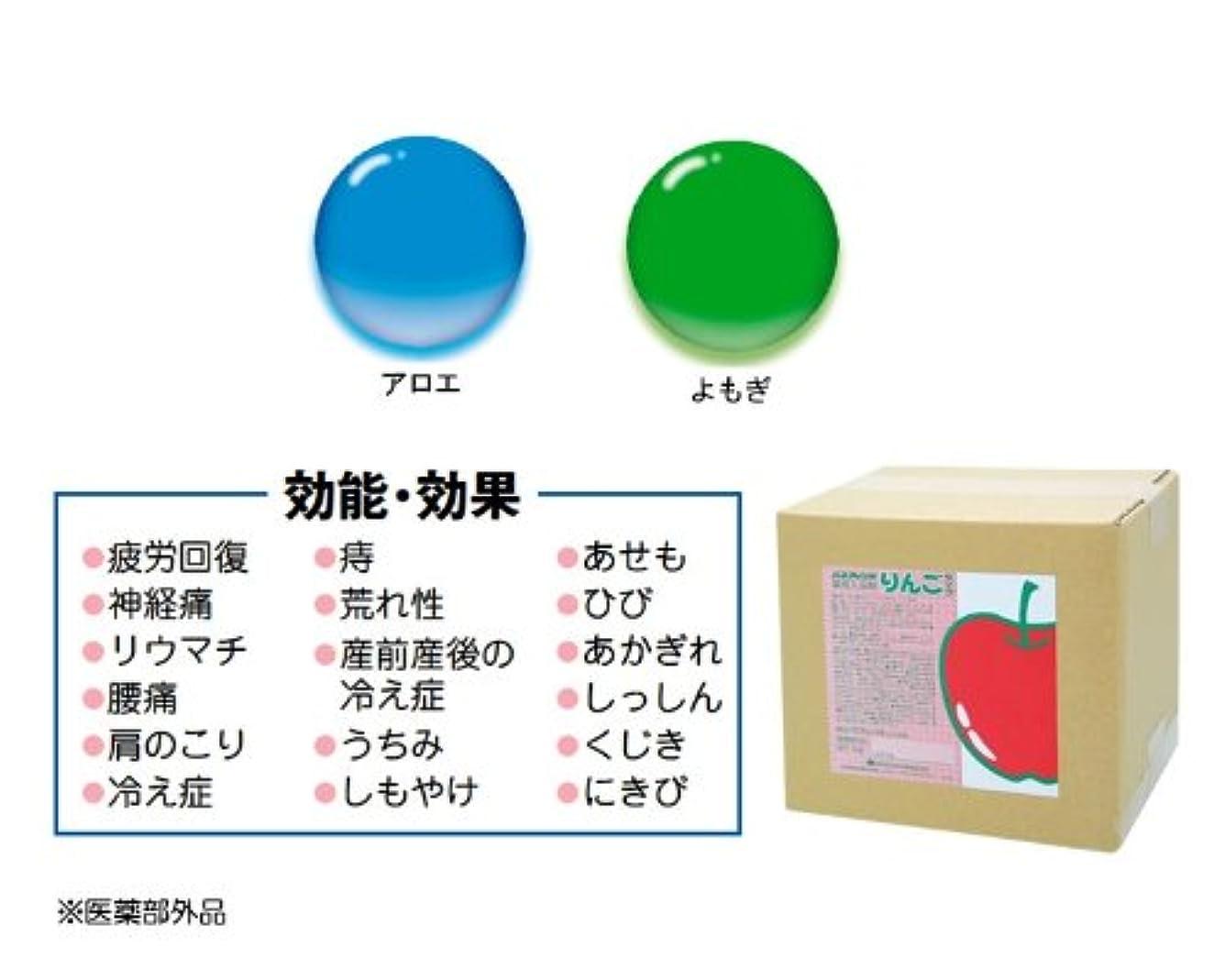 薬用入浴剤バスフレンド(アロエ?よもぎ)5kg アロエ