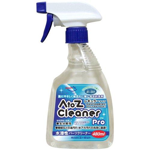 AZ(エーゼット) AtoZ クリーナープロ トリガー 480ml ( マルチクリーナー・多目的洗剤) AT005