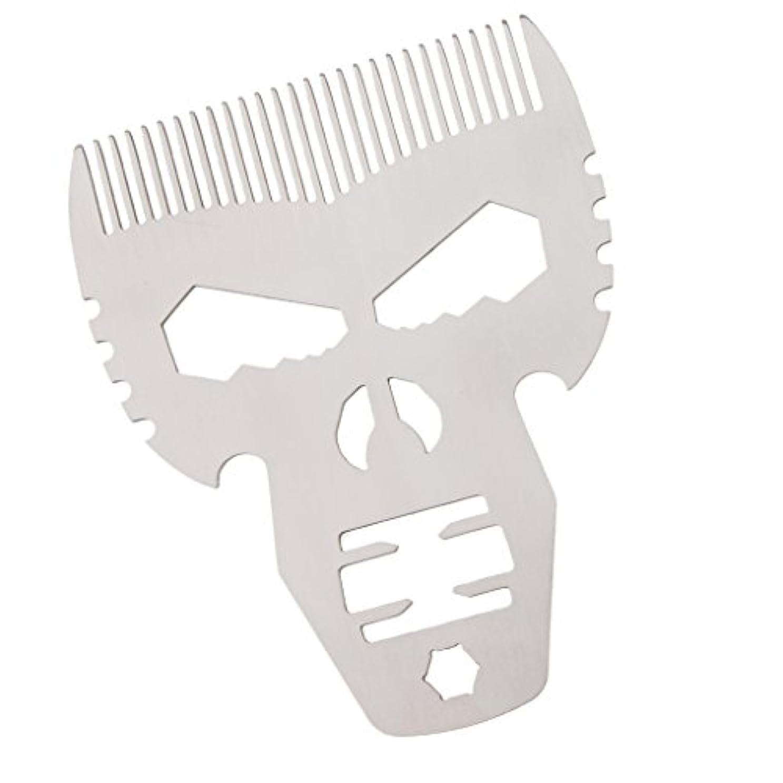 無駄一貫性のないアッパービアードコーム 口髭ブラシ ヘアケア 櫛