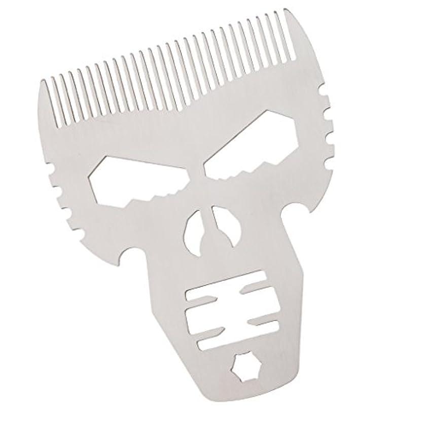 果てしない分解する肥満ビアードコーム 口髭ブラシ ヘアケア 櫛
