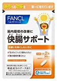 FANCL(ファンケル) 快腸サポート 約30日分