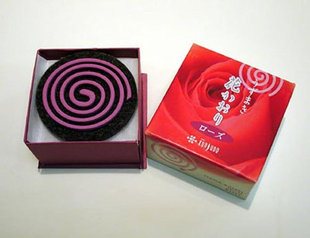 注入地震侵入ローズの甘い香りです 「花かおり ローズ【うず巻】 【お香】