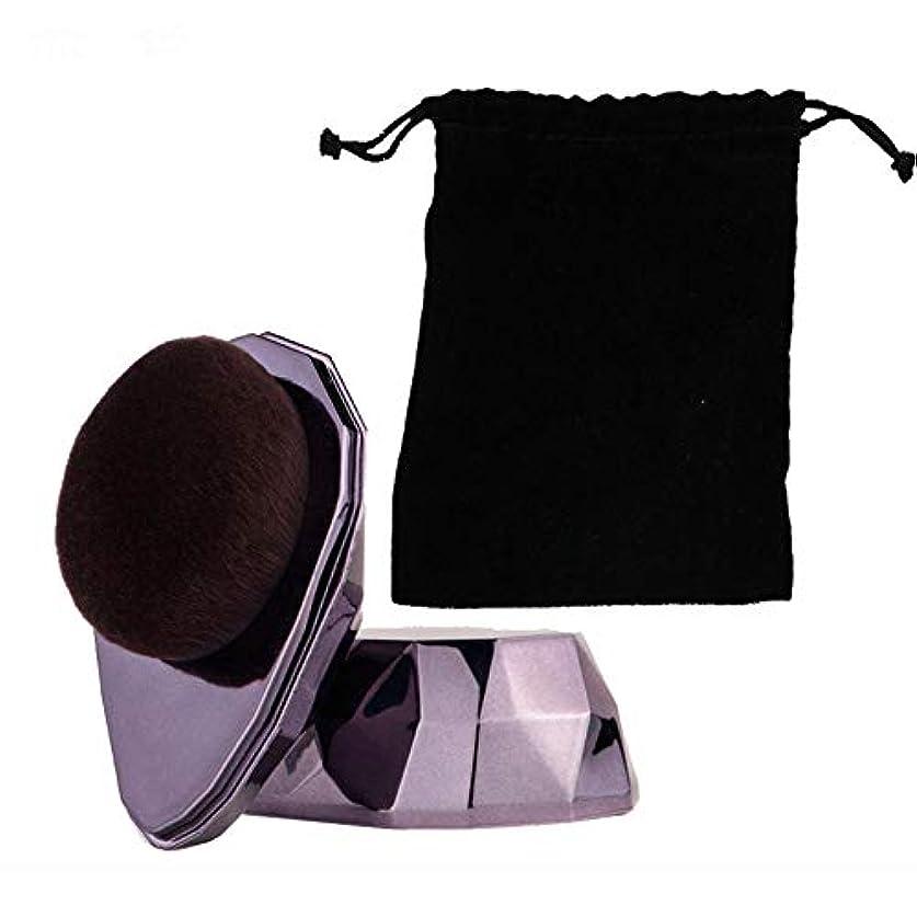 藤色瞑想する帳面Cikoume 高級メイクブラシ 多機能ファンデーションブラシ 化粧筆 肌に優しい フェイスブラシ 化粧道具 携帯用 BBクリームブラシ 収納ポーチ付き