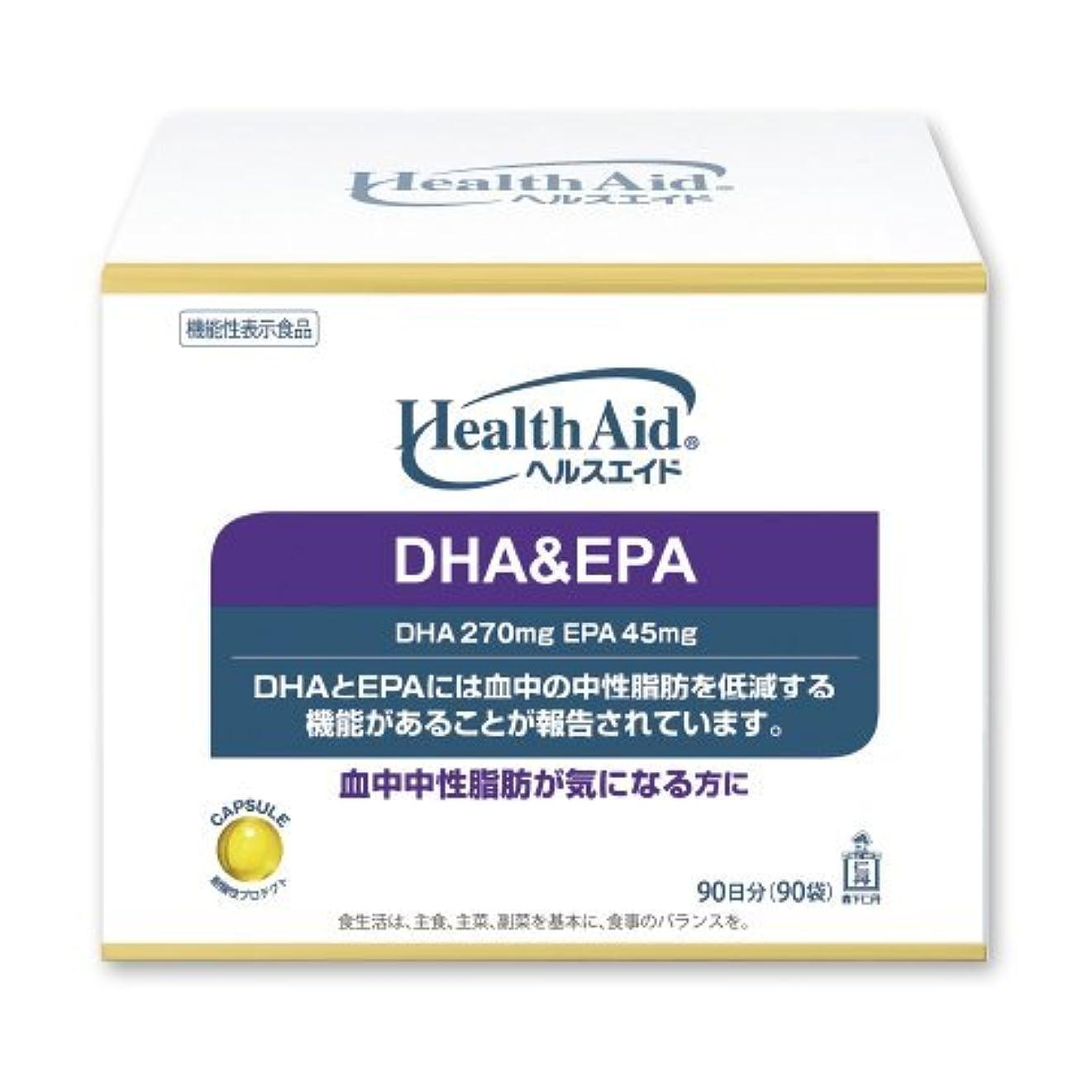 再生可能ピアース放送ヘルスエイド DHA&EPA 90日分 [機能性表示食品]