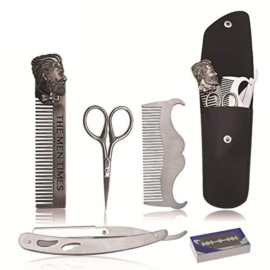 傭兵許容できるスペード5ピースは、男性Barttrimmsetのひげについてバートケアセットを設定すると、ひげの櫛ステンレス鋼、バートステンシルトリムスタイリングツール、ひげコムBartpflegesetを剃ります