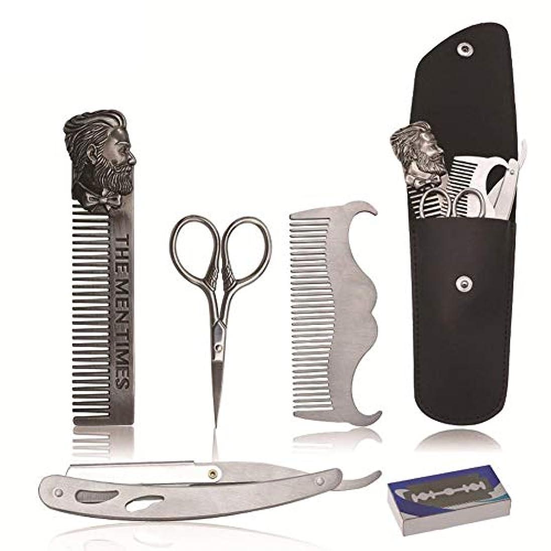 風が強い閉塞シャトル5ピースは、男性Barttrimmsetのひげについてバートケアセットを設定すると、ひげの櫛ステンレス鋼、バートステンシルトリムスタイリングツール、ひげコムBartpflegesetを剃ります