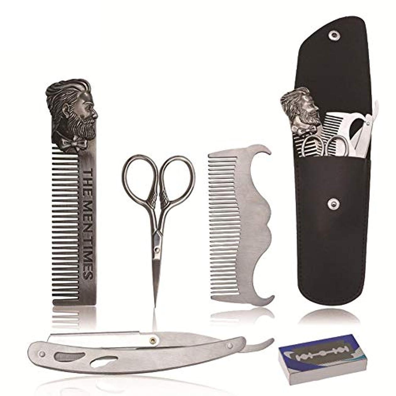 木製活力影響力のある5ピースは、男性Barttrimmsetのひげについてバートケアセットを設定すると、ひげの櫛ステンレス鋼、バートステンシルトリムスタイリングツール、ひげコムBartpflegesetを剃ります