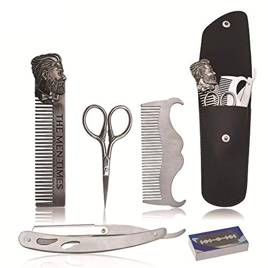 実際耳技術5ピースは、男性Barttrimmsetのひげについてバートケアセットを設定すると、ひげの櫛ステンレス鋼、バートステンシルトリムスタイリングツール、ひげコムBartpflegesetを剃ります