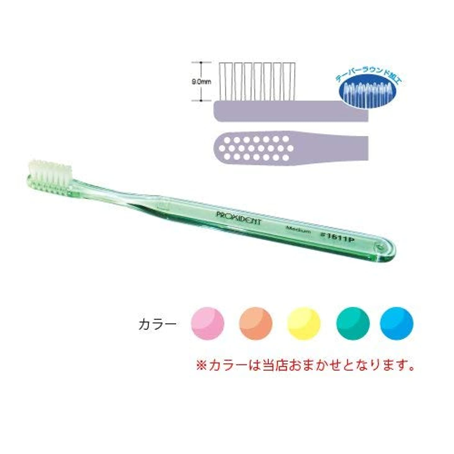 スピーカー自治カラスプローデントプロキシデント#1611P歯ブラシ 10本入