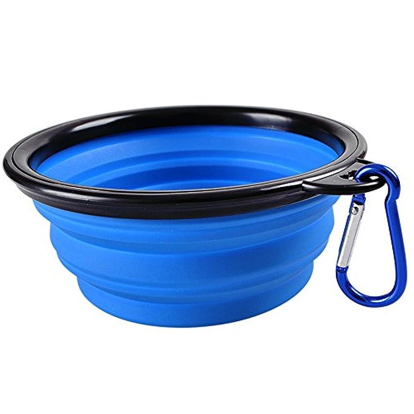 青折りたたみ可能なペットボウルプレミアム安全なポータブル無料カラビナ食品グレードのTPE