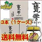 京屋酒造 【宮崎県】芋焼酎 「甕雫」 (かめしずく)1800ml 3本