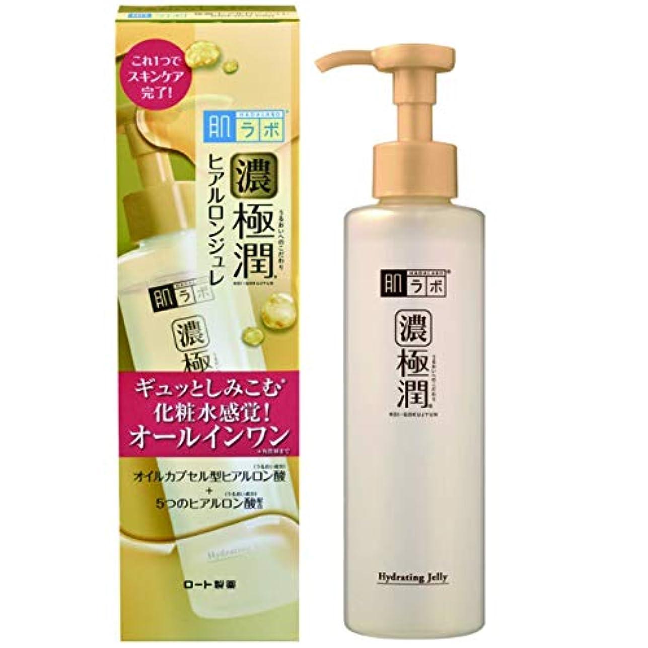 資格情報発揮する日食肌ラボ 極潤 ヒアルロンジュレ 美容液 無香料 180mL