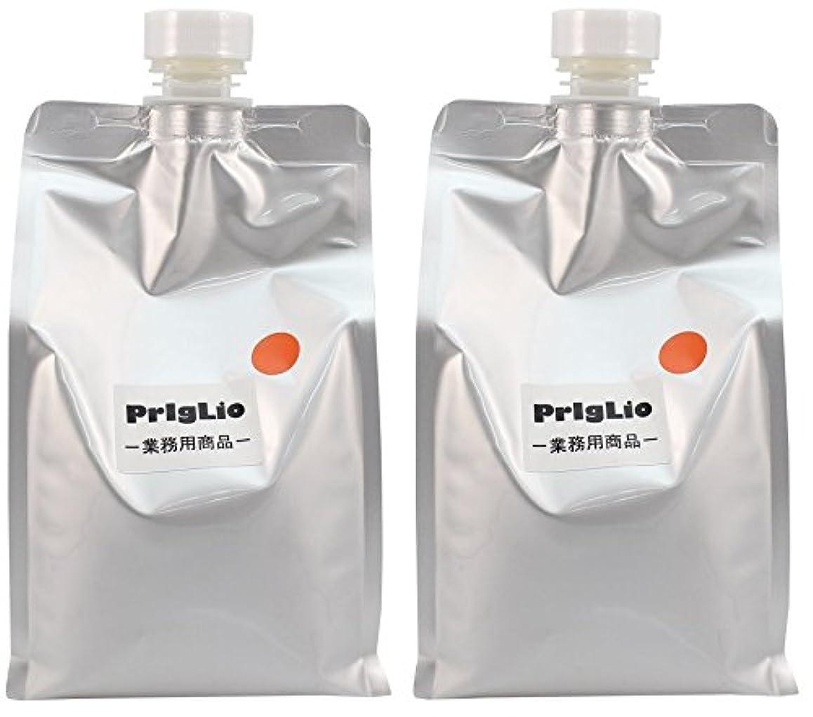 あからさま受粉者形成【2個セット】プリグリオ D オレンジシャンプー 900ml