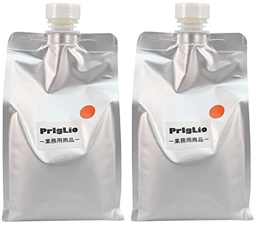 スキャンダル脆い動的【2個セット】プリグリオ D オレンジシャンプー 900ml