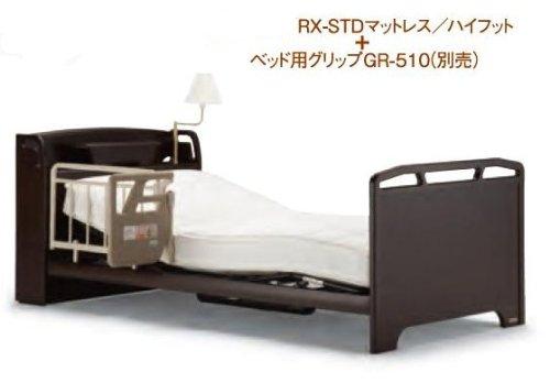 2011年新作 フランスベッド プレオックスシリーズ PO−C4(電動1モーター) (HF仕様) RX−LXマットマット付き Sサイズ POK色