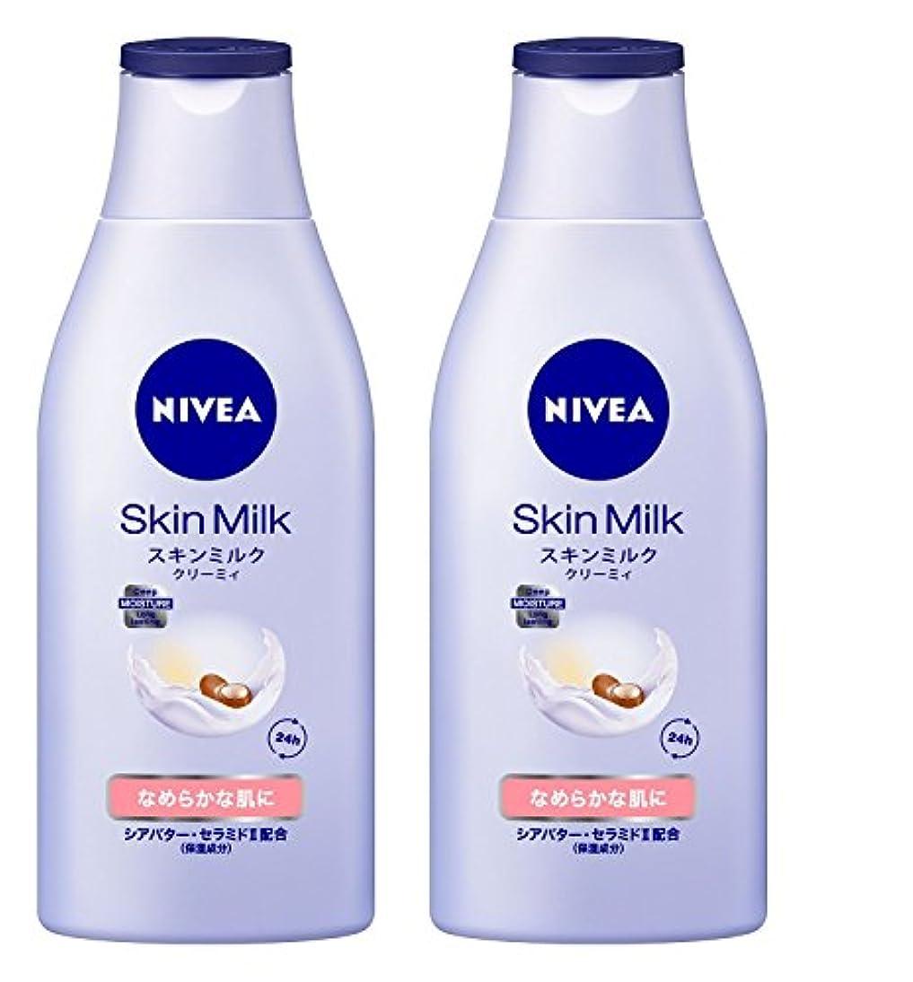 不格好貫入証明する2個セット 花王 ニベア スキンミルク クリーミィ 200g ×2