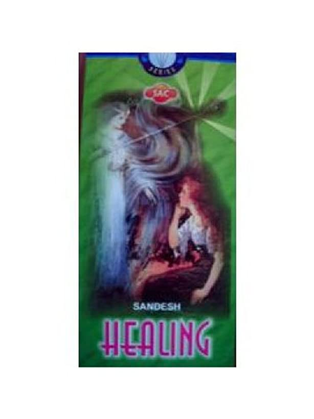 望む大破混乱させるJBJ Sac Healing Incense Sticks
