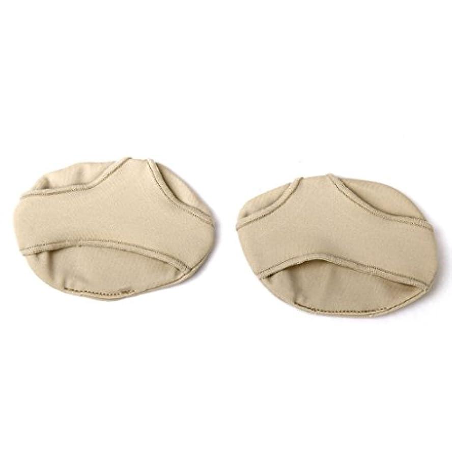 審判導体しないSODIAL(R) ペアの低中足パッド クッションブランケット 前足の痛みを和らげるためのストラップ付きインソール Y形
