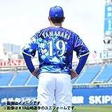 横浜DeNAベイスターズ スターナイト2017 山崎康晃 L ユニフォーム