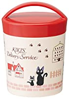 Skater kiki's delivery service Cafe Cup Lunch Box Bento LCC6 by Skater