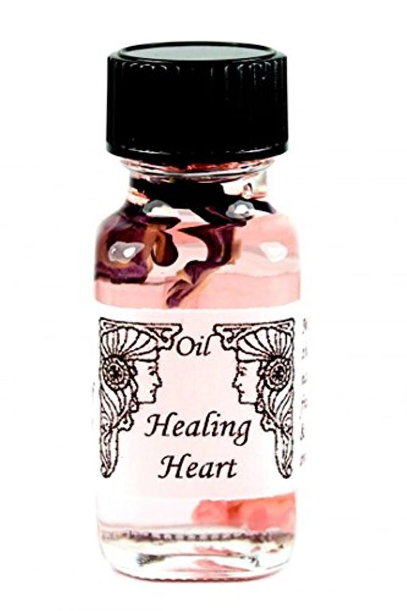 ガム極めて重要な文明化するアンシェントメモリーオイル Healing Heart (心を癒す)
