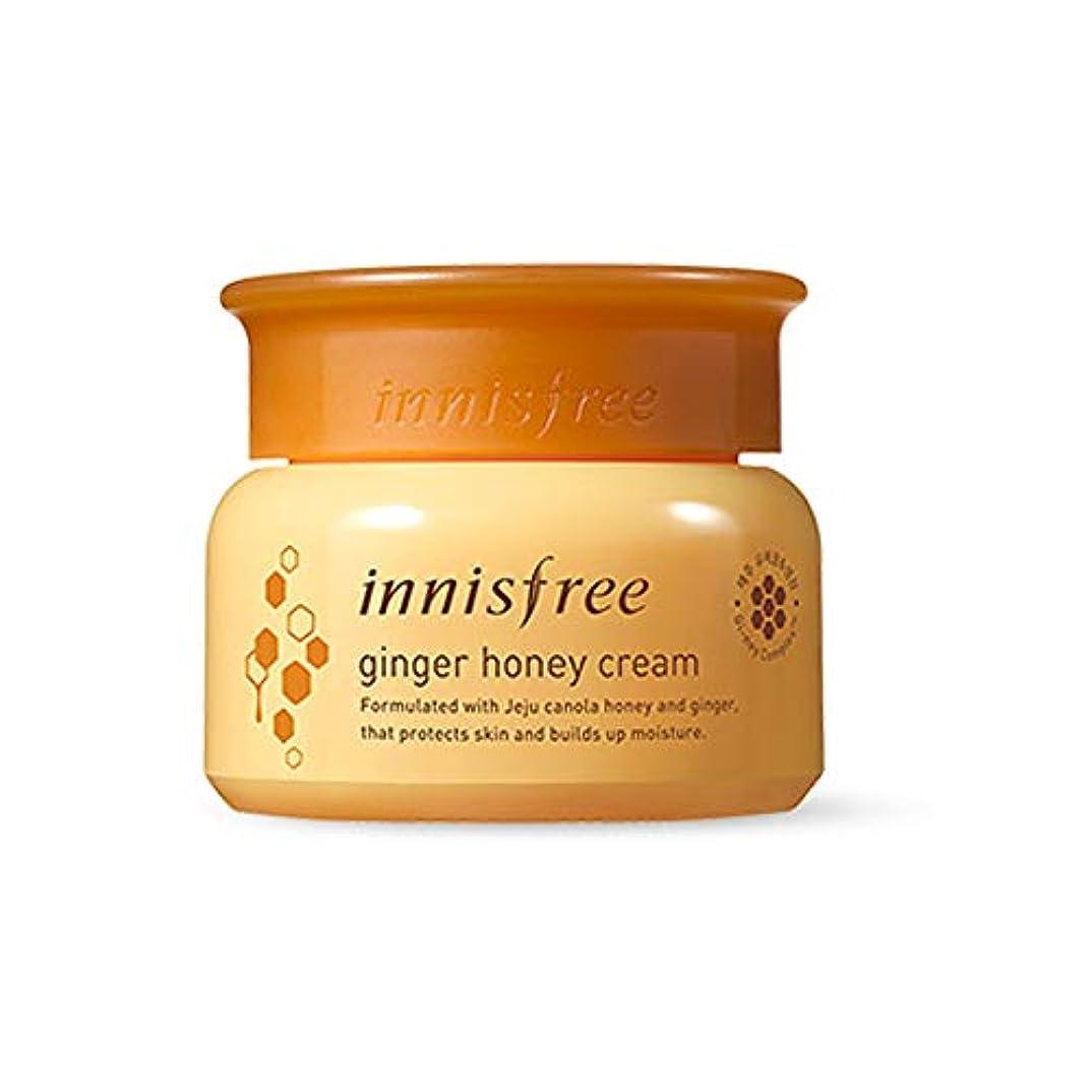 力学司書販売員[イニスフリー] innisfree [ジンジャー ハニー(蜜) クリーム50ml] Ginger Honey Cream 50ml [海外直送品]