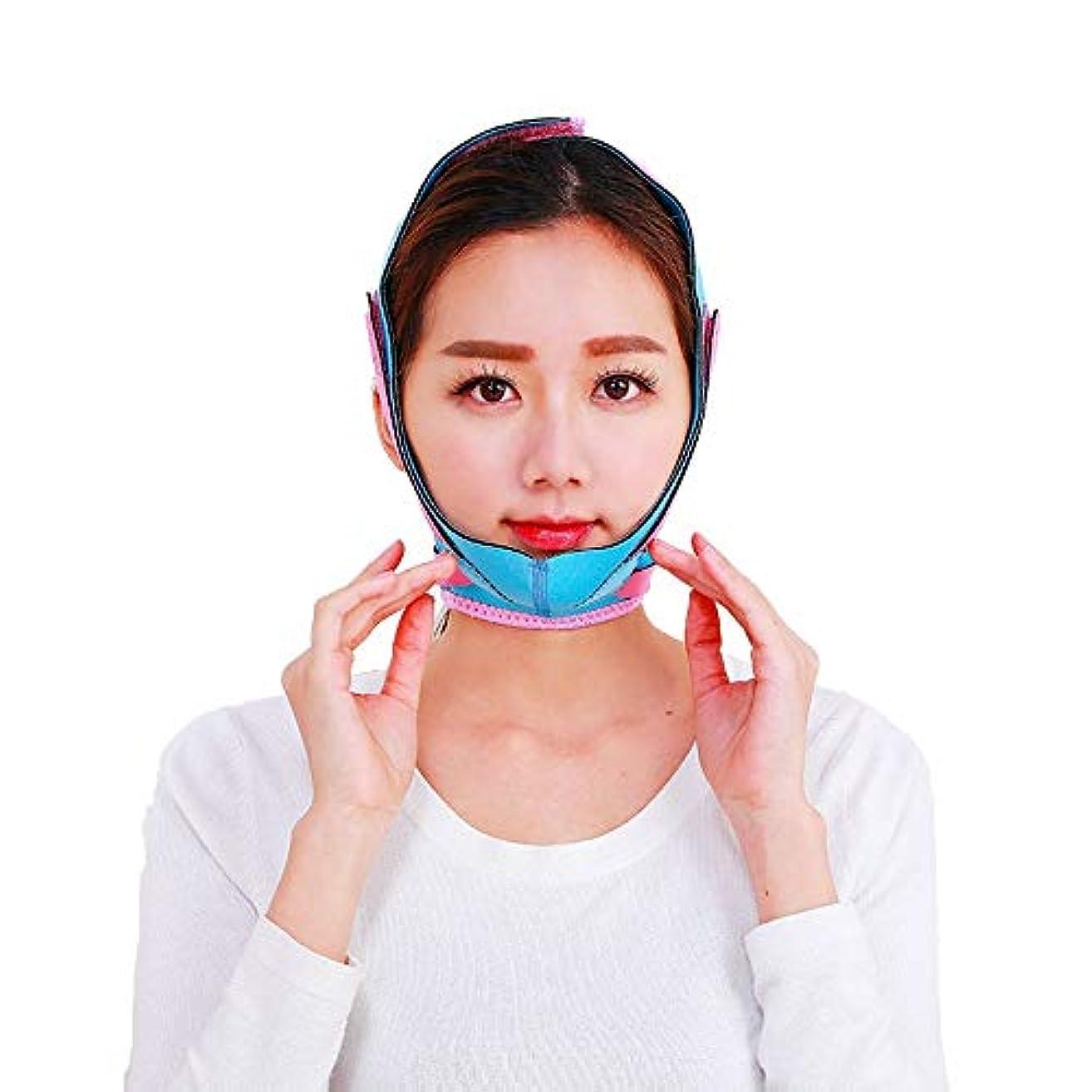 記憶旋律的アライメントJia Jia- フェイスマスクマスクスリムマスクリフティングコンターリリーフドループマッスル引き締め肌弾性Vフェイス包帯 顔面包帯