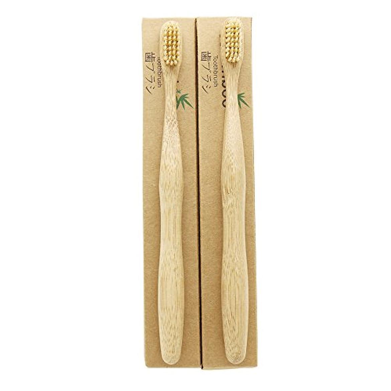 キャロライン男落胆させるN-amboo 竹製耐久度高い 歯ブラシ ハンドル大きい 2本入りセット ベージュ