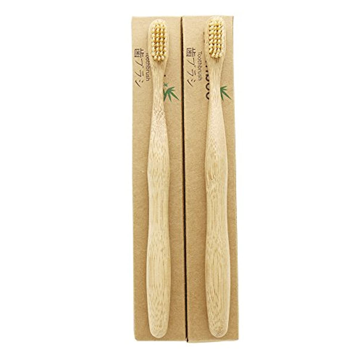 知覚する阻害するポータブルN-amboo 竹製耐久度高い 歯ブラシ ハンドル大きい 2本入りセット ベージュ