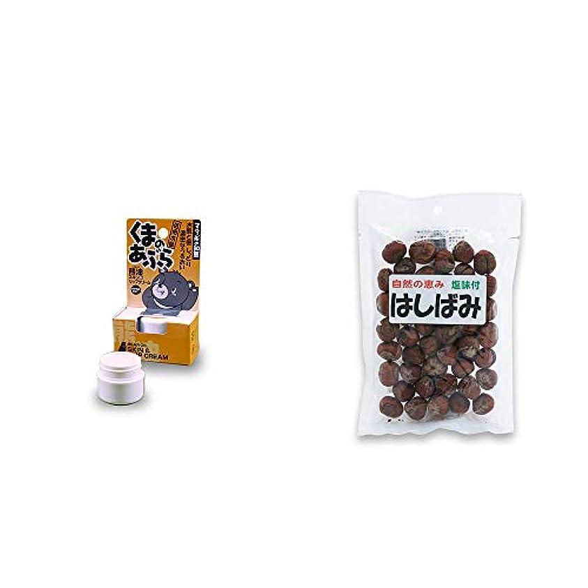 パリティ土器息切れ[2点セット] 信州木曽 くまのあぶら 熊油スキン&リップクリーム(9g)?はしばみ(ヘーゼルナッツ)[塩味付](120g)