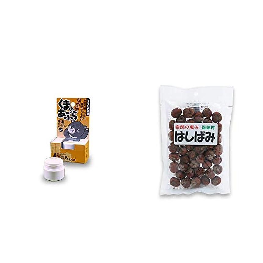 [2点セット] 信州木曽 くまのあぶら 熊油スキン&リップクリーム(9g)?はしばみ(ヘーゼルナッツ)[塩味付](120g)
