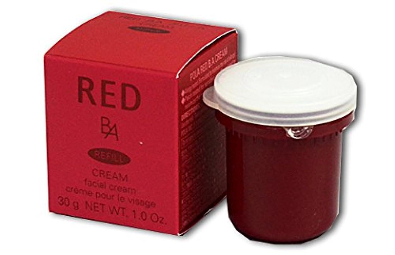 試みる汚染された縞模様のPOLA / ポーラ RED B.A クリーム リフィル 30g