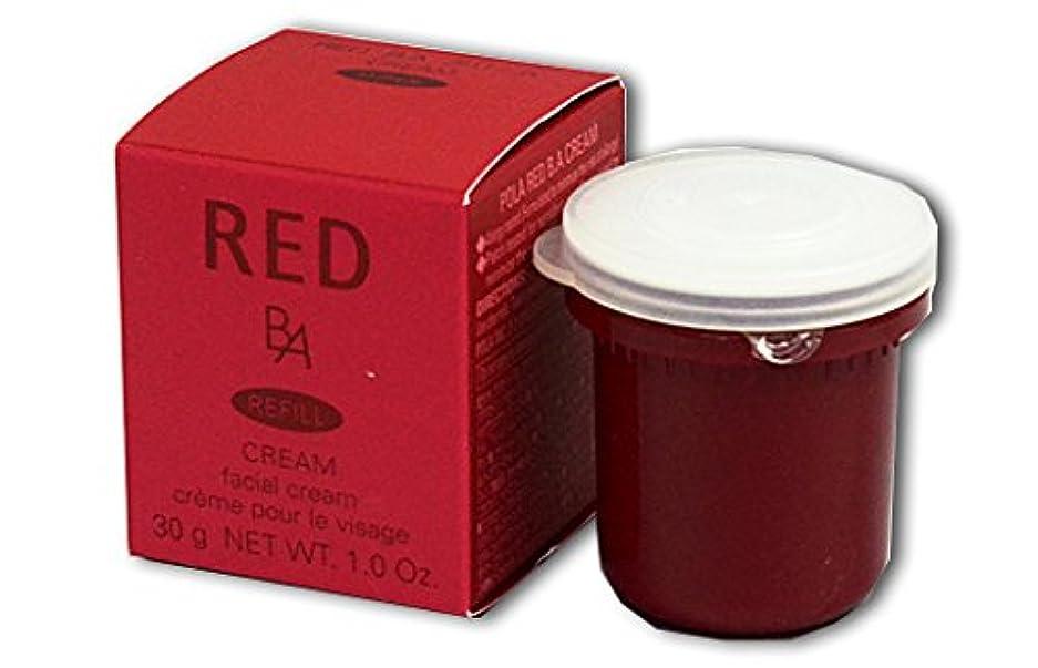 十分な二次ロゴPOLA / ポーラ RED B.A クリーム リフィル 30g