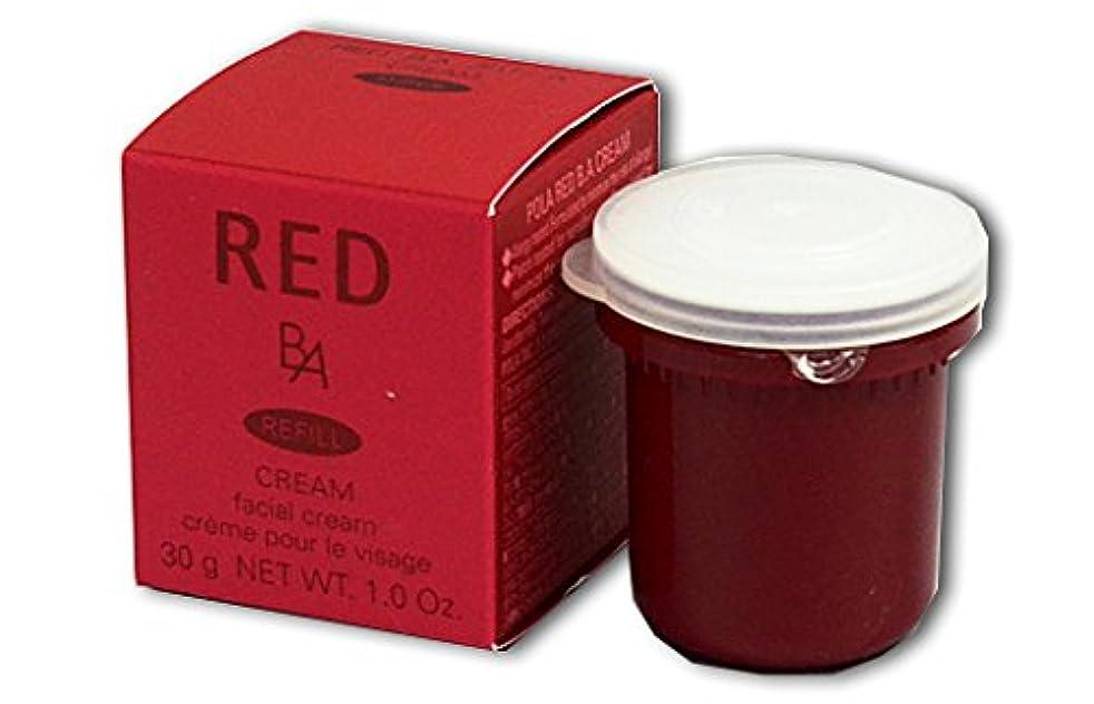 薬薬失礼なPOLA / ポーラ RED B.A クリーム リフィル 30g
