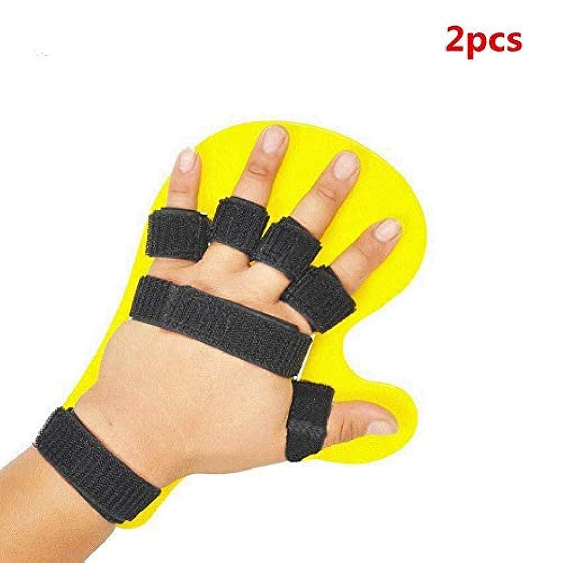 保全腐食するパイプライン指のトレーニングデバイス、ABS調整可能な大人の指装具の指/脳卒中/片麻痺/外傷性脳損傷理学療法2ポイント(左右ユニバーサル)