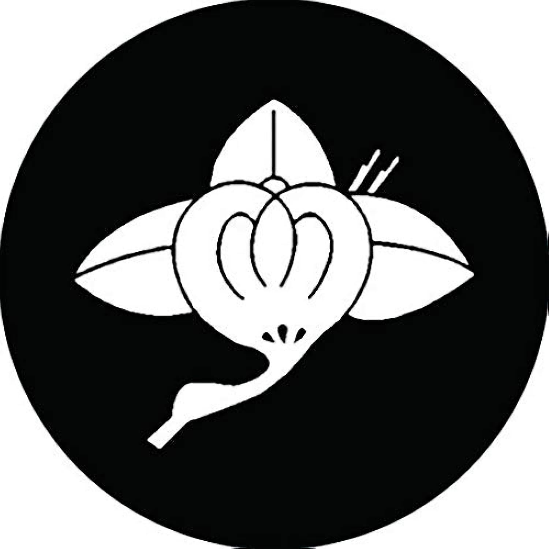 家紋シール 橘鶴紋 布タイプ 直径40mm 6枚セット NS4-0938