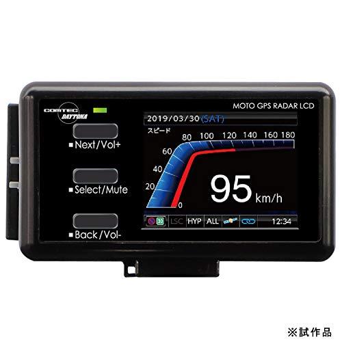 DAYTONA(デイトナ) MOTO GPS RADAR 4(モト ジーピーエス レーダー フォー) 99247
