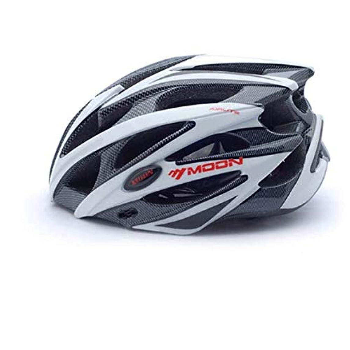 カードバンジージャンプうま自転車ヘルメッ サイクリング ヘルメット 超軽量 高剛性 男女兼用 ヘルメット通気 大人用 ロードバイク クロスバイク スポーツ サイズ調整可能 大人用