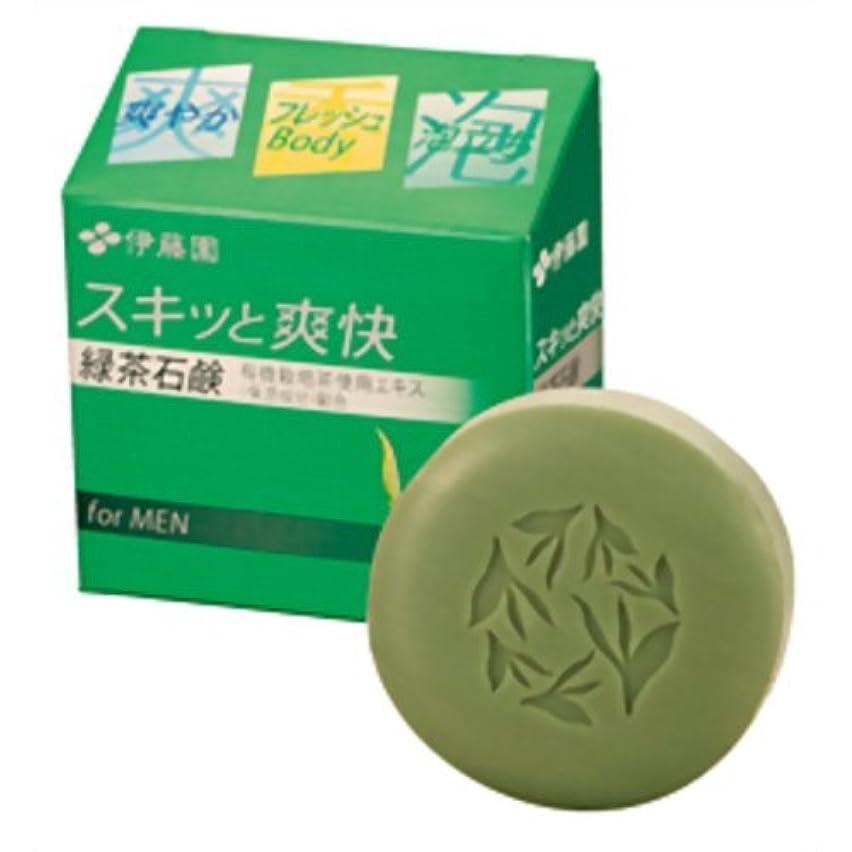 猟犬土曜日分析的伊藤園 スキッと爽快 緑茶石鹸 男性用 80g