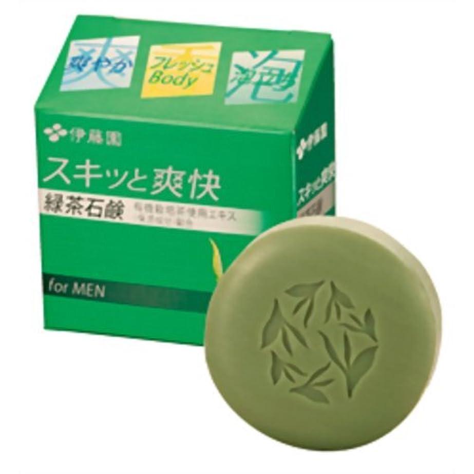 思慮のないご飯バナー伊藤園 スキッと爽快 緑茶石鹸 男性用 80g