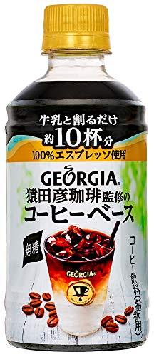 ヨーロピアン コーヒーベース 無糖 ケース340g×24