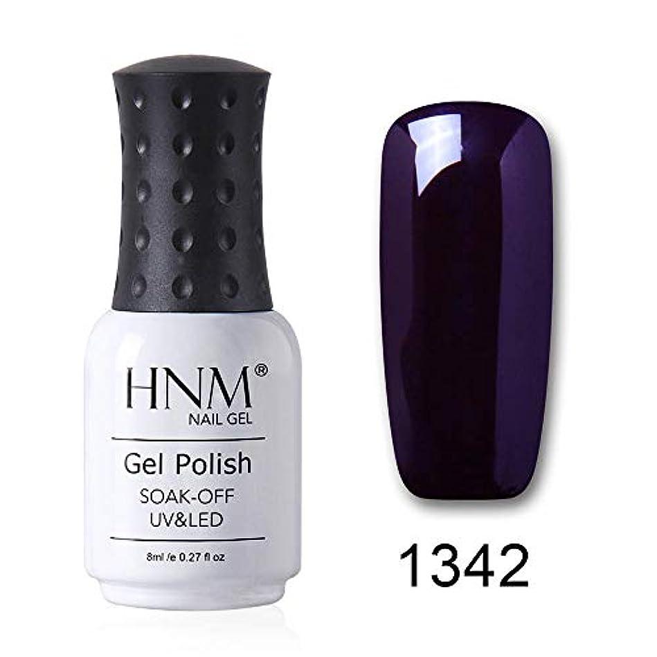 振り返るキー当社HNM ジェルネイル カラージェル 1色入り 8ml【全76色選択可】