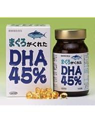 まぐろがくれたDHA45%(単品)ジャード
