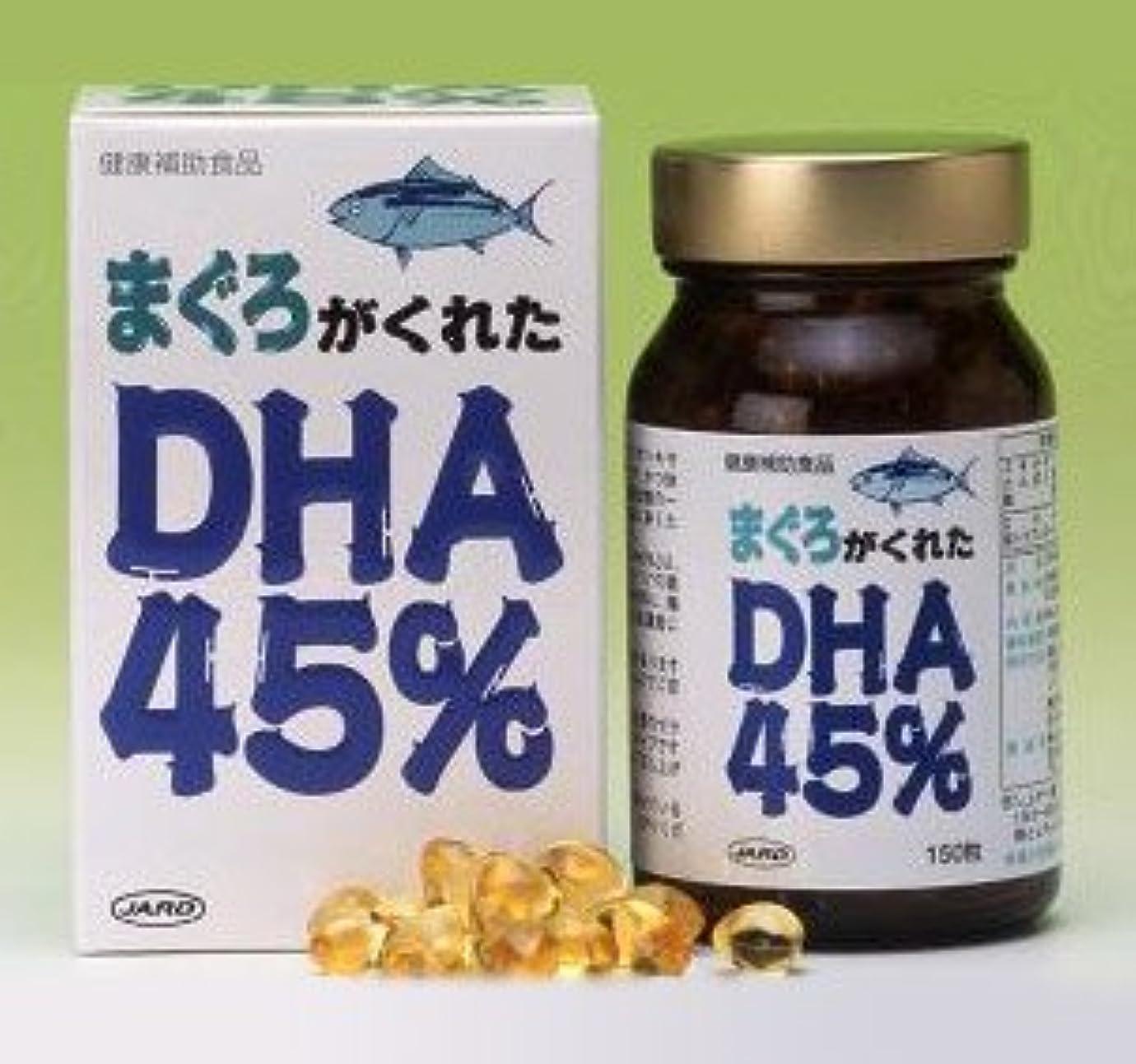 考える厳密に大洪水まぐろがくれたDHA45%(単品)ジャード