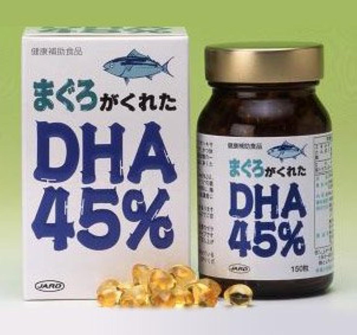に慣れカカドゥ酸度まぐろがくれたDHA45%(単品)ジャード