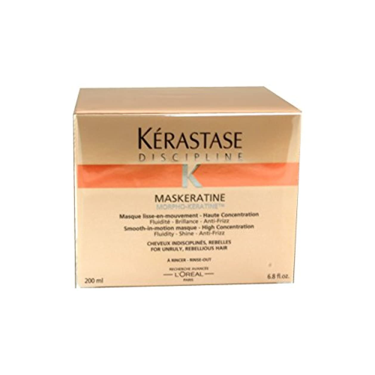 熱心一握りブランクケラスターゼ ディシプリン DP マスケラチン (まとまりにくくクセのある髪用)[並行輸入品]