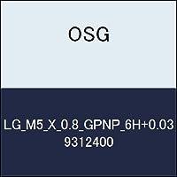 OSG ゲージ LG_M5_X_0.8_GPNP_6H+0.03 商品番号 9312400