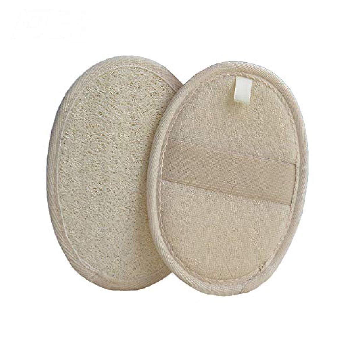 通常蒸発スキームButokal 背中洗い あかすり 垢すりタオル2本/セット ボディタオル ボディケア 風呂 血行促進 お風呂グッズマッサージブラシ 角質除去 男女兼用