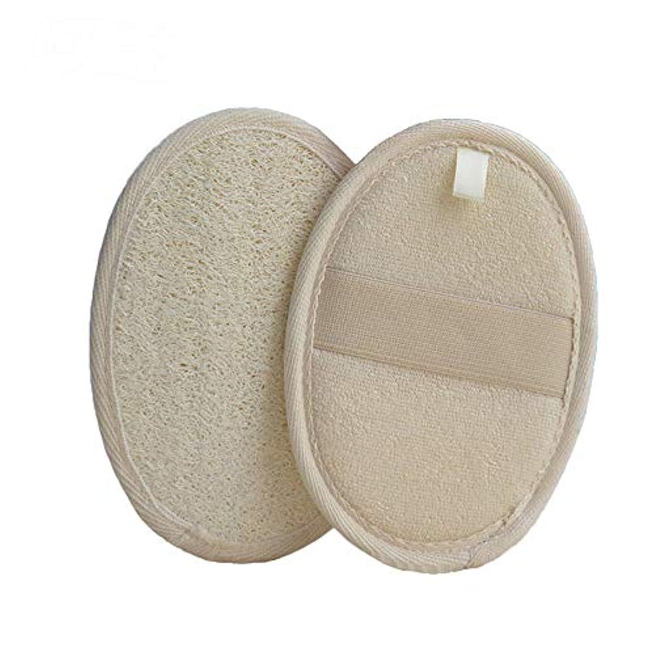 アノイ位置する最小化するButokal 背中洗い あかすり 垢すりタオル2本/セット ボディタオル ボディケア 風呂 血行促進 お風呂グッズマッサージブラシ 角質除去 男女兼用
