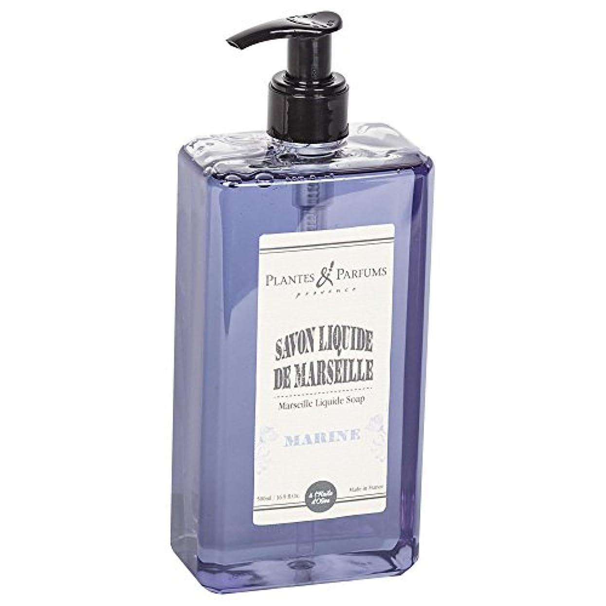 ペンダントパイントハンカチPlantes&Parfums [プランツ&パルファム] マルセイユリキッドソープ マリーン